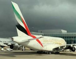 العرب اليوم - طيران الإمارات تكثف عملياتها إلى الولايات المتحدة لتلبية الطلب القوي