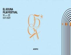 """العرب اليوم - مهرجان """"الجونة السينمائي"""" يطلق دورته الخامسة بافتتاح مبهج وعروض قوية"""