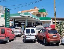 العرب اليوم - وقوع إطلاق نار أمام إحدى محطات الوقود على خلفية تلاسن في لبنان