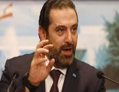 العرب اليوم - مكتب سعد الحريري يكشف حقيقة خضوعه لعملية جراحية في باريس