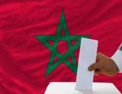 العرب اليوم - المغربية رباب عيلال من ملاعب الكُرة إلى ميدان البرلمان