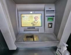 العرب اليوم - وزارة المالية المصرية تعلق على مسألة فرض عمولة على السحب من ماكينة الصراف الآلي