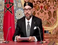 """العرب اليوم - أمريكا تشيد بدور العاهل المغربي في ملف """"المناخ"""""""