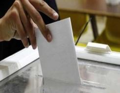 العرب اليوم - القوات العراقية تدخل حالة الإنذار القصوى تحسبًا لإعلان مفوضية الانتخابات للنتائج