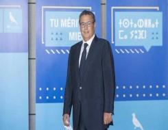 العرب اليوم - رئيس الحكومة المغربي المعيّن عزيز أخنوش يعلن تشكيلة الائتلاف الحكومي