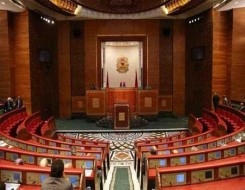 العرب اليوم - البرلمان المغربي يبدأ مناقشة البرنامج الوزاري لحكومة أخنوش تمهيدًا لمنحها الثقة