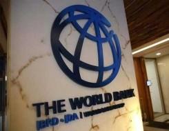 العرب اليوم - البنك الدولي يرفع توقعاته لنمو اقتصاد مصر بعد الجائحة