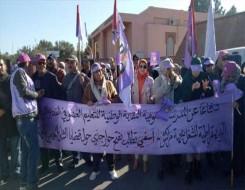 العرب اليوم - تعرض متظاهرات أفغانيات لاعتداءات جنسية في طهران