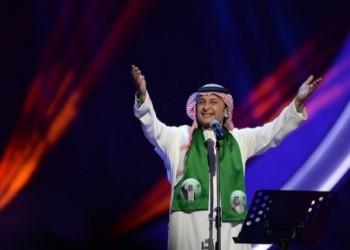 """العرب اليوم - عبد المجيد عبد الله يُطلق أغنية """"قالها محمد"""" في اليوم الوطني السعودي الـ91"""