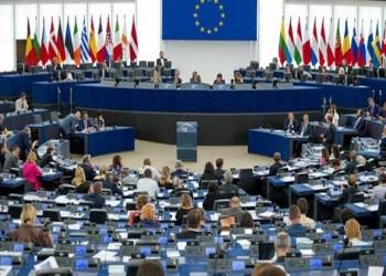 العرب اليوم - دول أوروبية تدعو إلى التحقيق في أسباب القفزة القياسية في أسعار الغاز بأوروبا