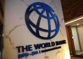 العرب اليوم - البنك الدولي يعلن عن 80 مليون دولار منحة جديدة لفلسطين