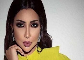 العرب اليوم - دنيا بطمة تكشف حقيقة استغنائها عن أسنانها الطبيعية واستبدالها بأخرى ذهبية