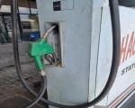 العرب اليوم - مصر ترفع أسعار الوقود اعتباراً من صباح الجمعة