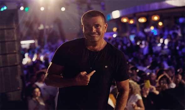 """العرب اليوم - عمرو دياب يطرح أغنية """"أنت الحظ"""" تزامناً مع عيد ميلاده الـ60"""