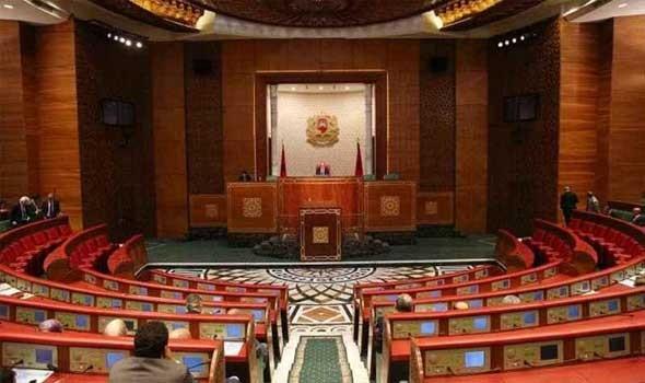 العرب اليوم - البرلمان المغربي يمنح الثقة لحكومة عزيز أخنوش بتأييد 213 نائبًا ومعارضة 64 فقط