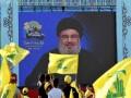 """العرب اليوم - """"حزب الله"""" يعلن عن وصول باخرة محملة بالمازوت من إيران إلى بانياس"""