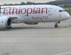 """العرب اليوم - """"بوينغ"""" تكشف عيبا جديدا في طائرتها """"دريم لاينر 787"""""""