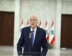 """العرب اليوم - ميقاتي يُعلق على أحدث بيروت ويؤكد أن حكومته """"اسفنجة"""" لتخفيف أثر الارتطام"""