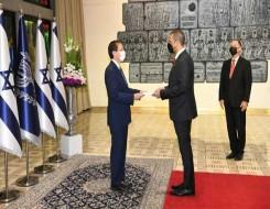 العرب اليوم - اعتماد سفير البحرين الجديد في إسرائيل للمرة الأولى في التاريخ