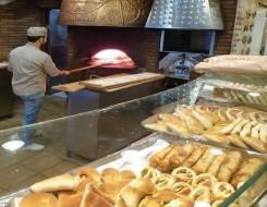 العرب اليوم - فوز تونسي في مسابقة لتزويد قصر الإليزيه بالخبز سنة كاملة