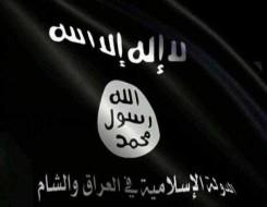 """العرب اليوم - تنظيم """"داعش"""" يعلن مسؤوليته عن تفجير أنبوب للغاز جنوب شرق دمشق"""