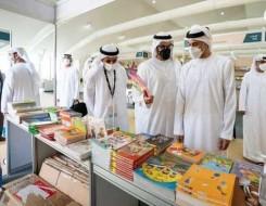 """العرب اليوم - إطلاق دار """"رف"""" لإثراء صناعة النشر في منطقة الشرق الأوسط وشمال أفريقيا"""