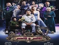 """العرب اليوم - النقاد يشيدون بالاعتماد على """"المؤثرات البصرية"""" في أفلام الموسم الصيفي"""