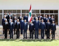العرب اليوم - الحكومة اللبنانية الجديدة تعقد جلستها الأولى وعون يدعو الوزراء للاكثار من العمل