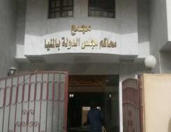 العرب اليوم - إخلاء مجمع محاكم المنيا في مصر عقب تهديدات بتفجير المكان