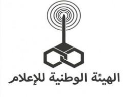 العرب اليوم - الإذاعة المصرية تنتج 3 مسلسلات لصالح اتحاد الإذاعات الإسلامية عن صحيح الدين