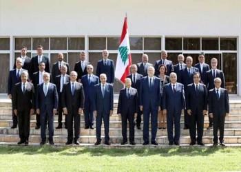 العرب اليوم - الحكومة اللبنانية تنهي صياغة البيان الوزاري بانتظار تذكرة العبور