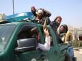 العرب اليوم - طالبان تؤكد أن تطبيق الشريعة في أفغانستان يعني مساواة الجميع أمام القانون