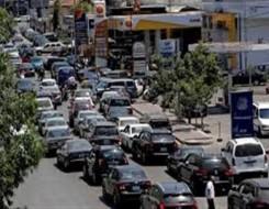 العرب اليوم - قطع طرق واحتجاجات إثر اشتداد الأزمة الإقتصادية في لبنان مع الارتفاع الجنونيّ لأسعار المحروقات