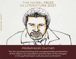 العرب اليوم - الروائي التنزاني عبدالرزاق قرنة يفوز بجائزة نوبل للآداب 2021