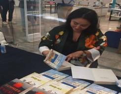 العرب اليوم - الأديبة السورية شهلا العجيلي توقّع كتابها صيف مع العدو في مكة مول