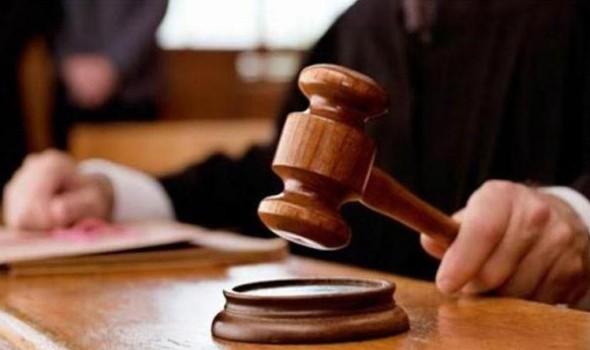 """العرب اليوم - محكمة أميركية تثبت إدانة """"بنك خلق"""" التركي لمساعدته إيران في التهرب من العقوبات"""