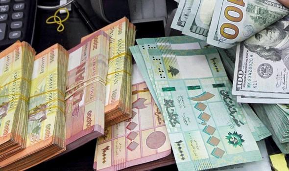 الليرة اللبنانية تتراجع بحدّة أمام الدولار