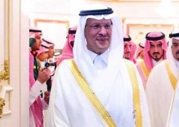العرب اليوم - السعودية تسعى لتكون أكبر مصدر للهيدروجين في العالم