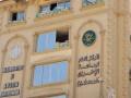 """العرب اليوم - أزمة خارجية لـ""""الإخوان"""" وتساؤل حول قدرة قيادات التنظيم في السجون المصرية على حسمها"""