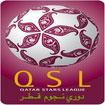 العرب اليوم - الدوري القطري